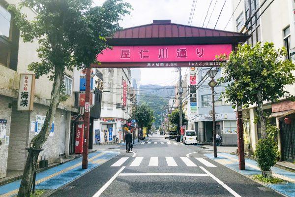 奄美大島最大の繁華街「屋仁川通り」周辺をさるく
