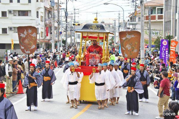 首里琉球王朝祭