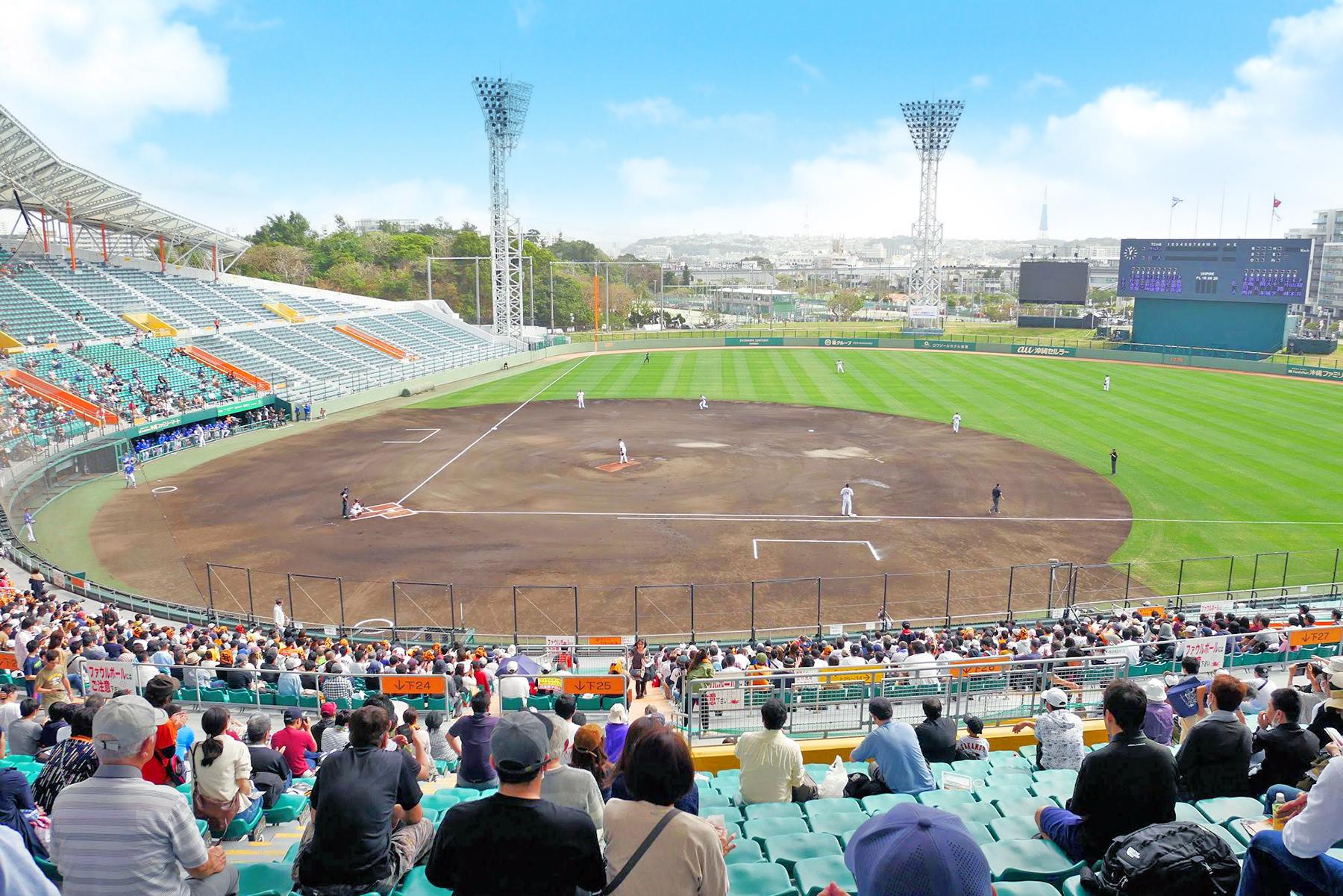 「読売ジャイアンツ」プロ野球春季キャンプ