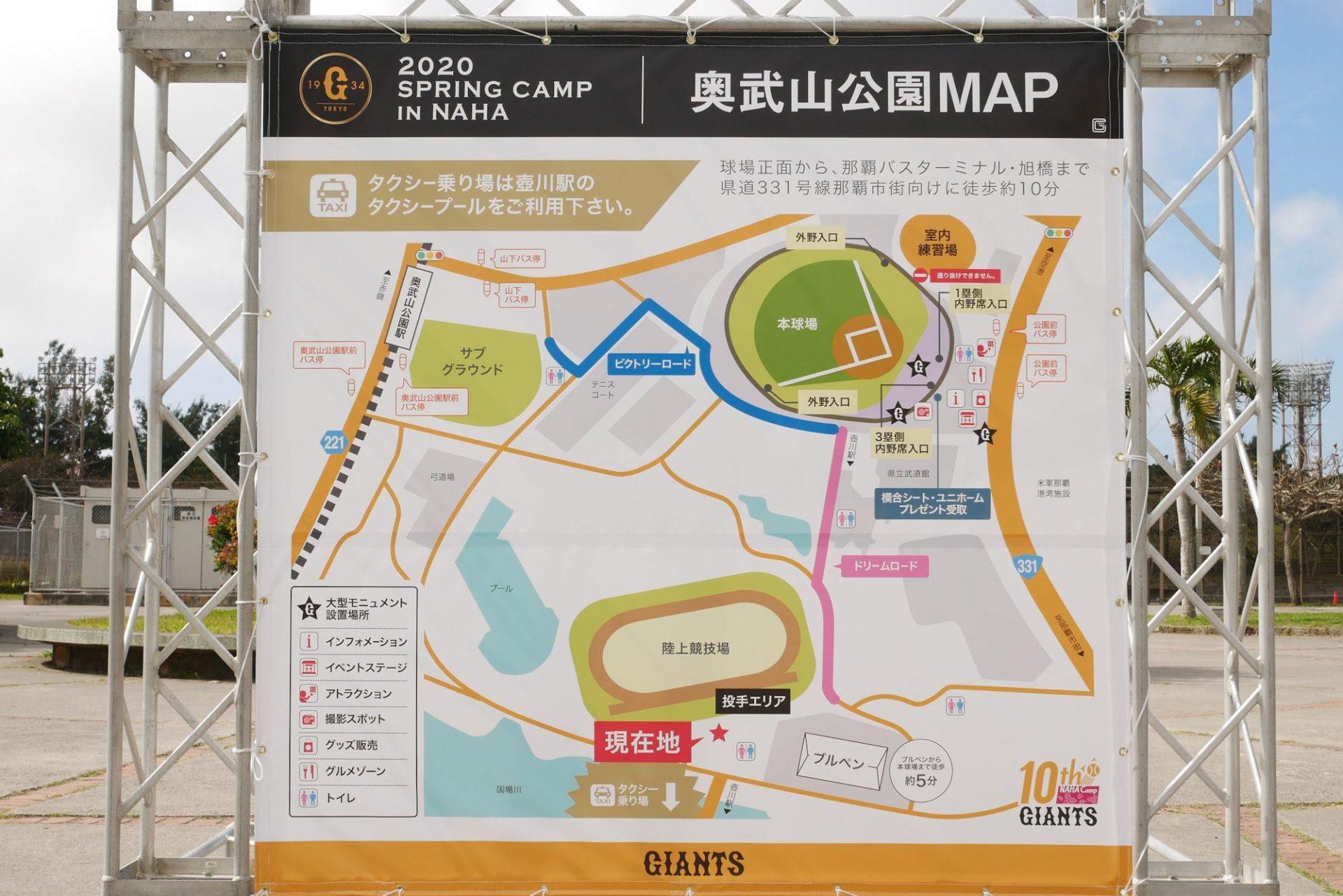 大きな地図