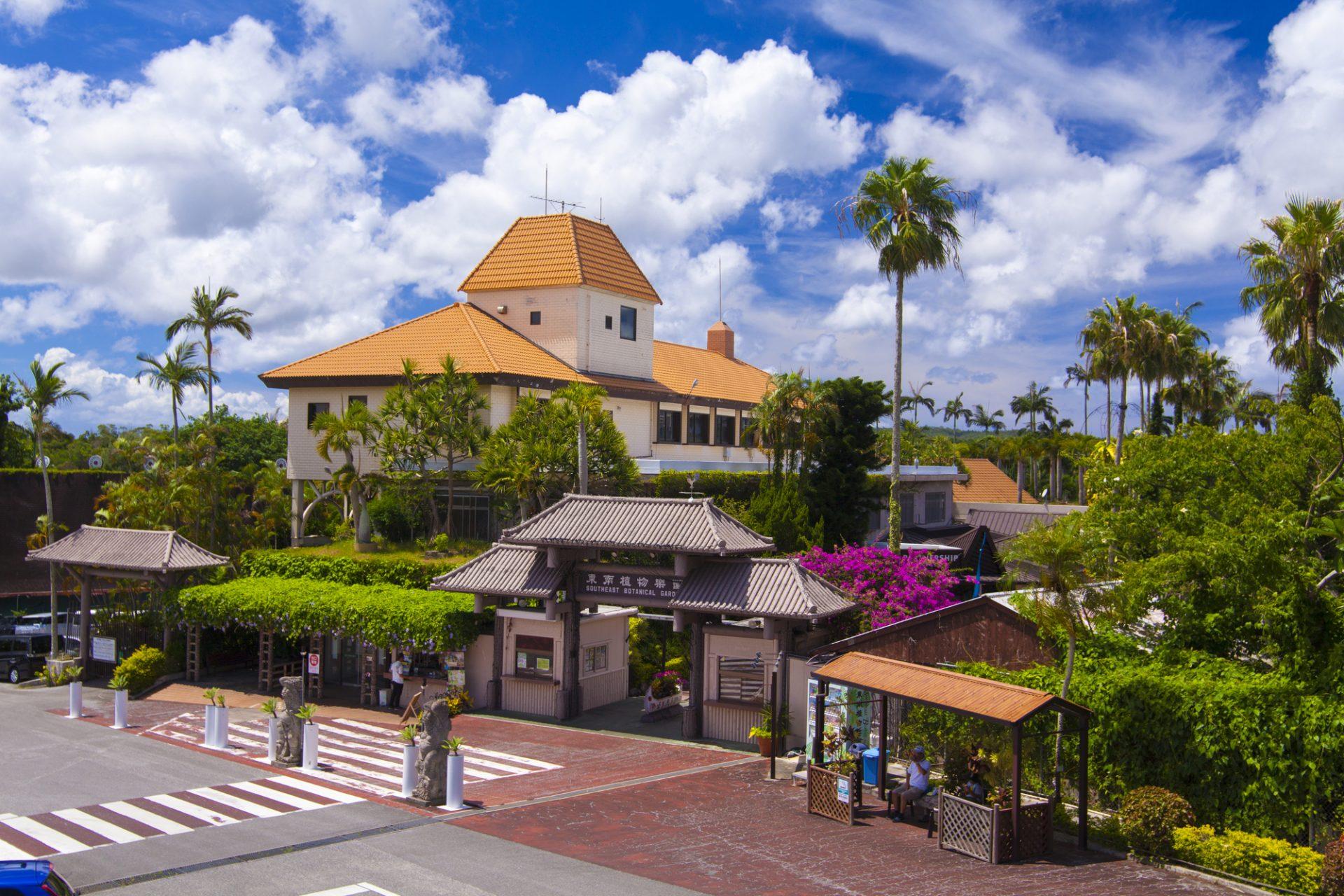 沖縄市の観光スポット①「東南植物楽園」
