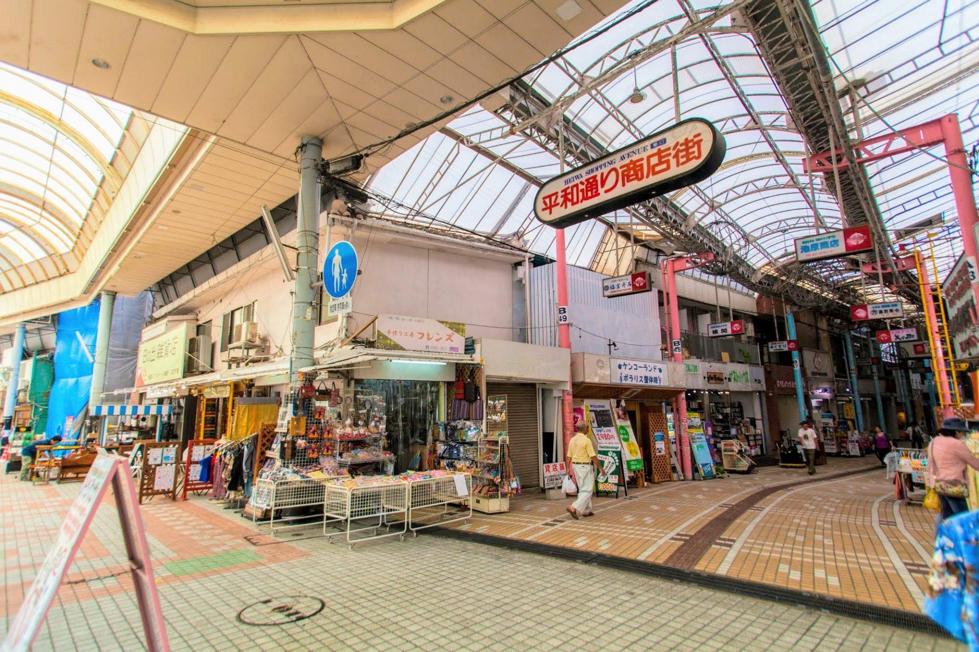 雨の日の観光におすすめ!沖縄南部「平和通り」