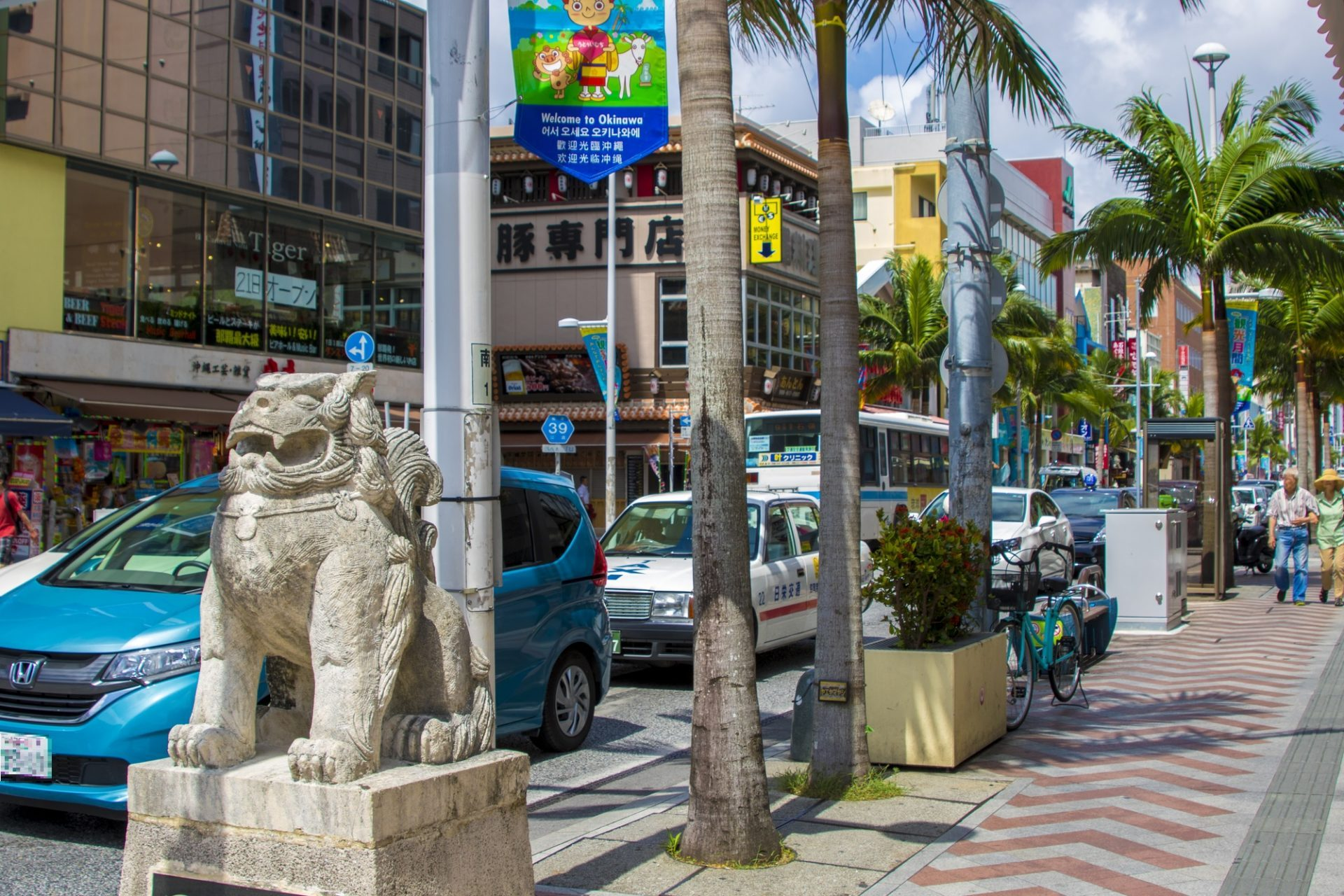 国際通り 那覇市 沖縄 南部 観光 おすすめ 旅行 スポット 地