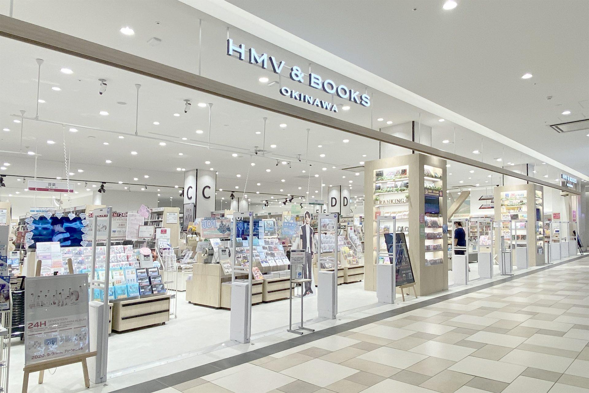 SEVENTEENファンの聖地「HMV & BOOKS OKINAWA」