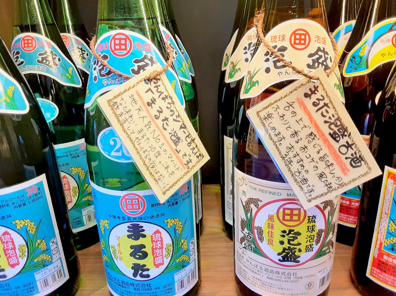 泡盛酒「Maruta」為什麼深受當地人喜愛?