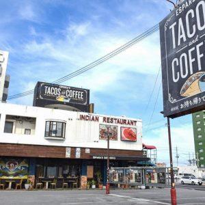 元アルバイト店員が紹介!沖縄の本格メキシカンカフェ「ESPARZA'S TACOS&COFFEE」
