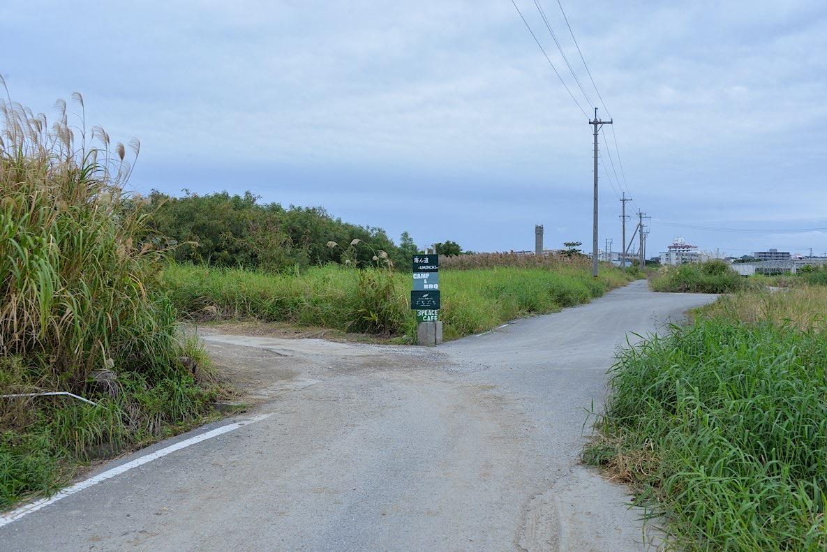 海沿いのキャンプ場「海ん道」があるのは、静かな畑が広がるど真ん中
