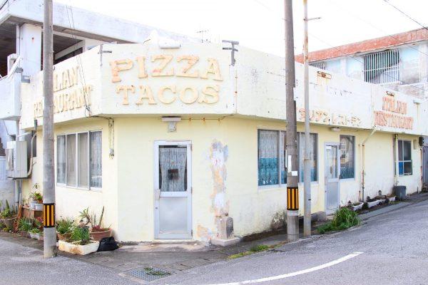 イタリアンレストラン外観
