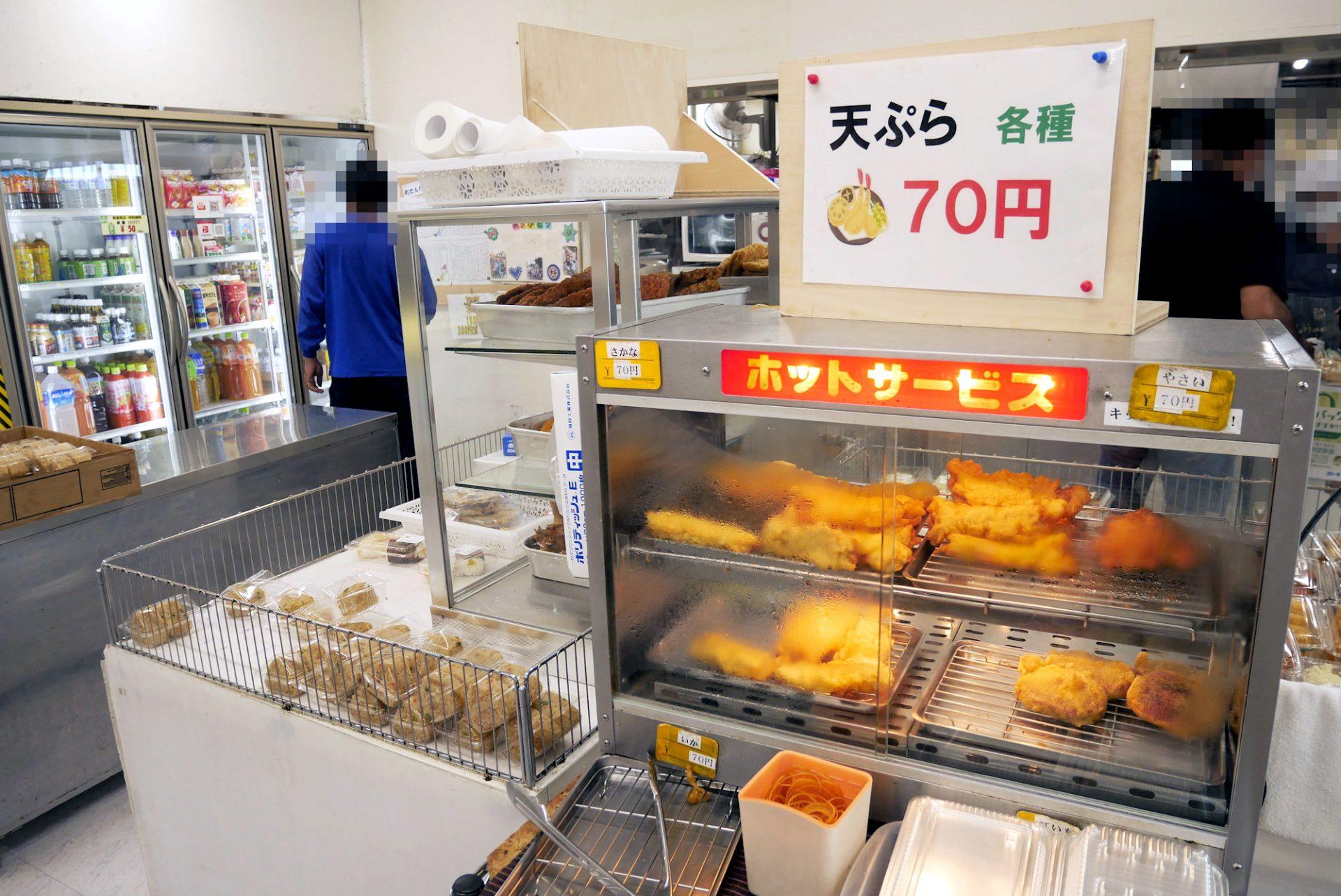 天ぷらやフライなどが温かいまま販売されています