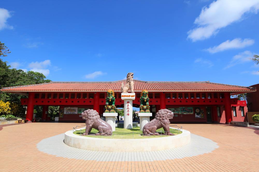 沖縄 観光 名所 おきなわワールド 南城市