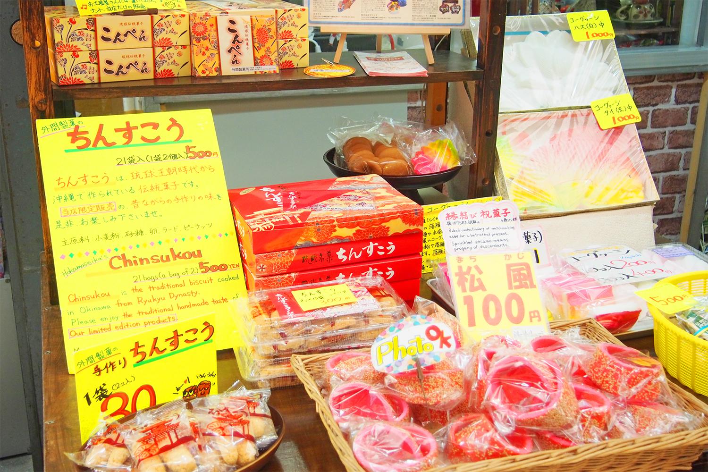 店先に並んでいるのは沖縄の行事菓子