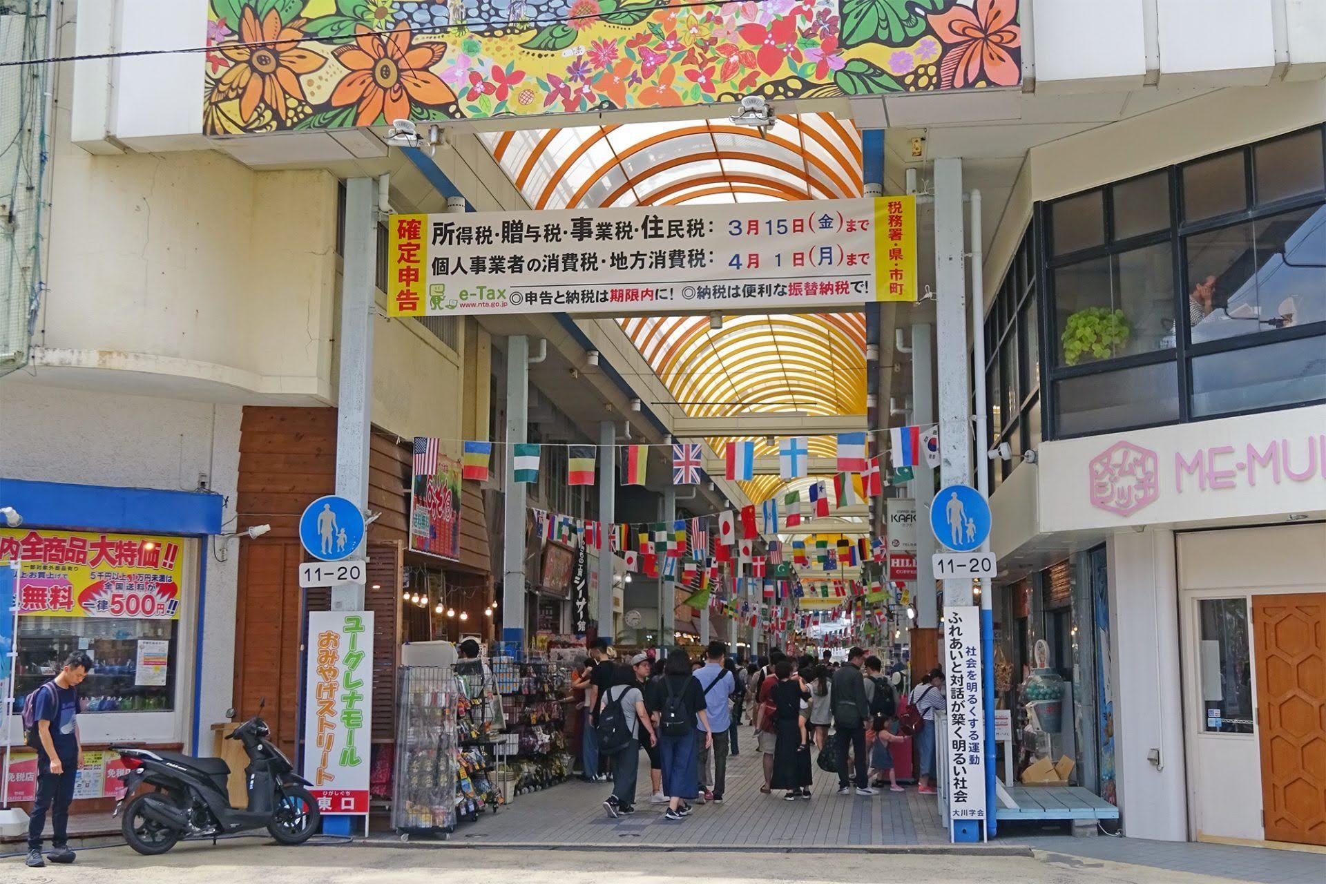 ユーグレナモール 石垣島 観光 スポット おすすめ 人気 名所 沖縄 旅行