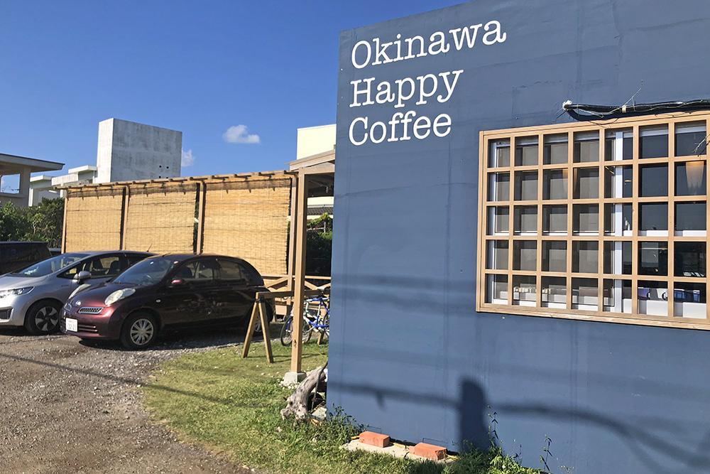BBcoffee外観