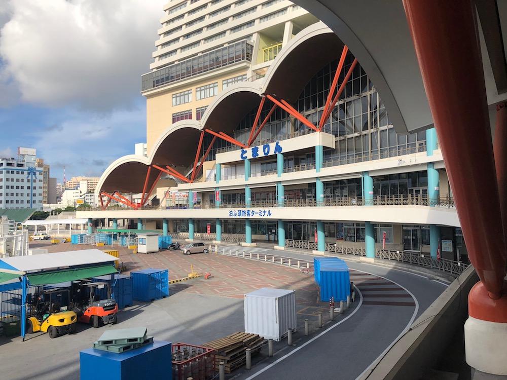 沖縄かりゆしアーバンリゾート・ナハの魅力①泊港併設