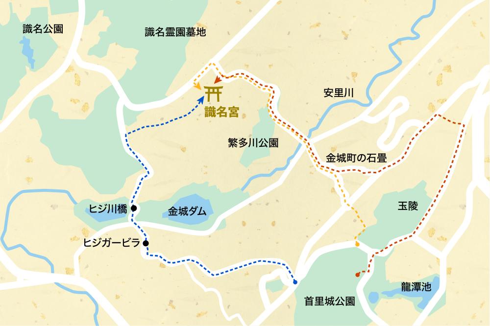 赤=国王参拝路 青=臣下移動路 黄色=今回紹介する経路