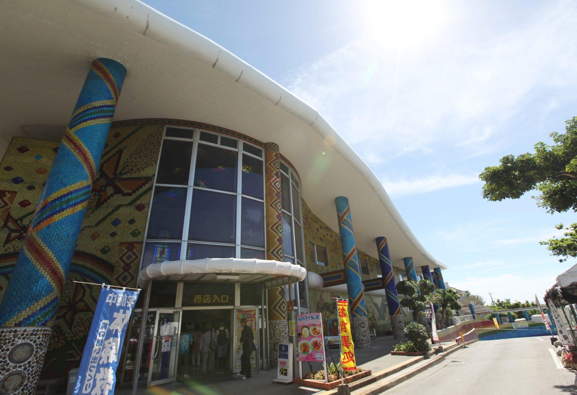 雨の日の観光におすすめ!沖縄南部「琉球ガラス村」