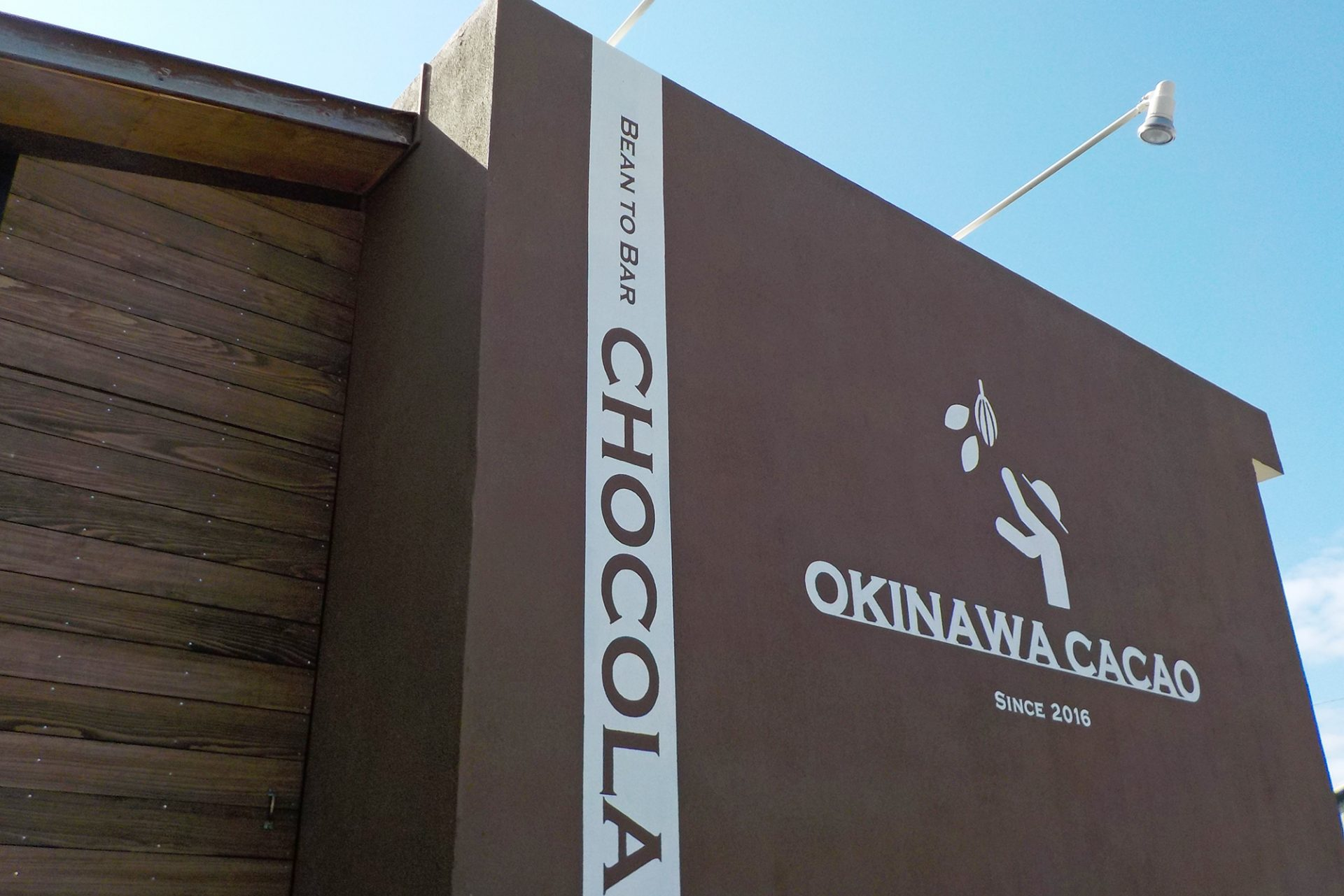 OKINAWA CACAO Factory&Stand