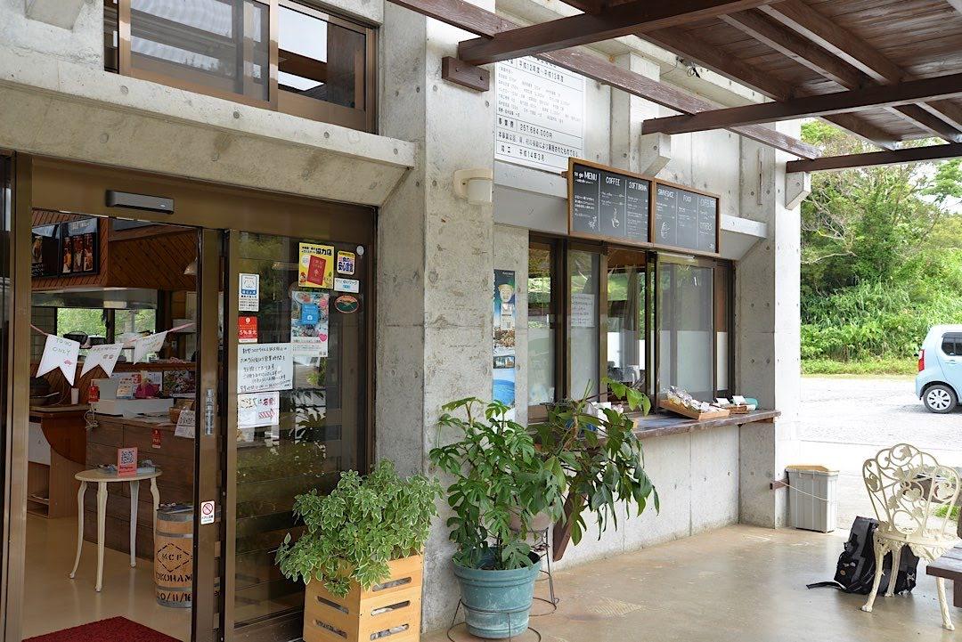 又吉コーヒー園
