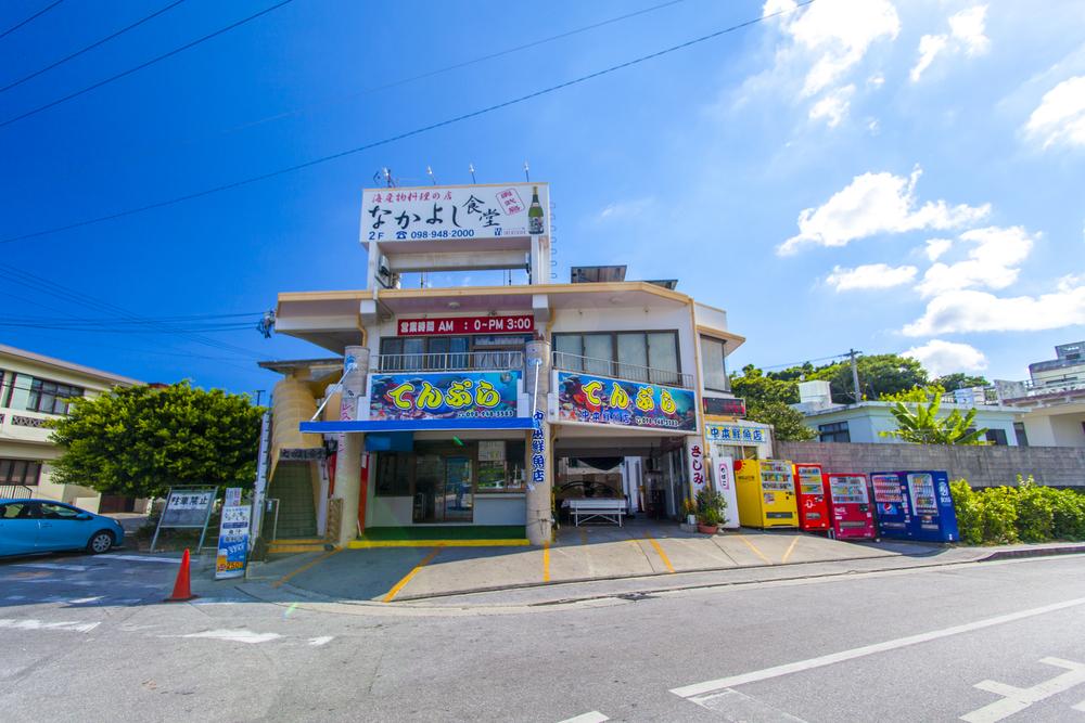 中本鮮魚てんぷら店 奥武島 南城市 沖縄 天ぷら てんぷら 屋 グルメ ソウル フード B級 ご当地