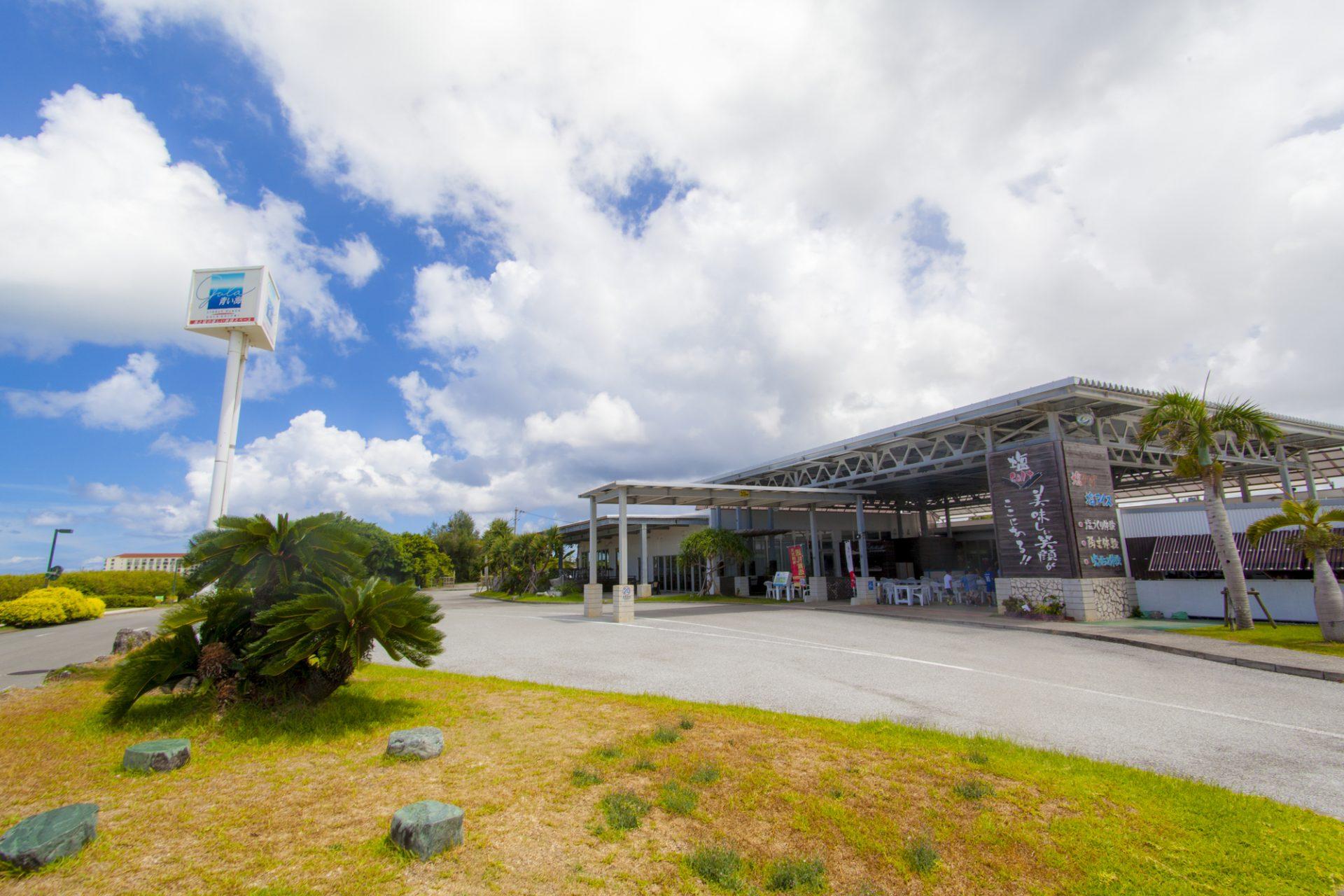 雨の日の観光におすすめ!沖縄中部「Gala青い海」