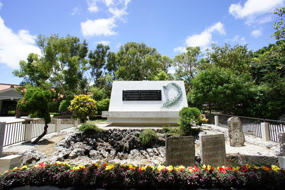 ひめゆりの塔 糸満市 沖縄 南部 観光 おすすめ 旅行 スポット 地