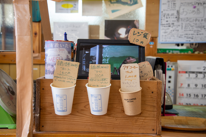 メニューは「売店コーヒー」のアイス&ホットと、近くのアダ・ファームで採れた豆を使った「アダコーヒー」の3種類