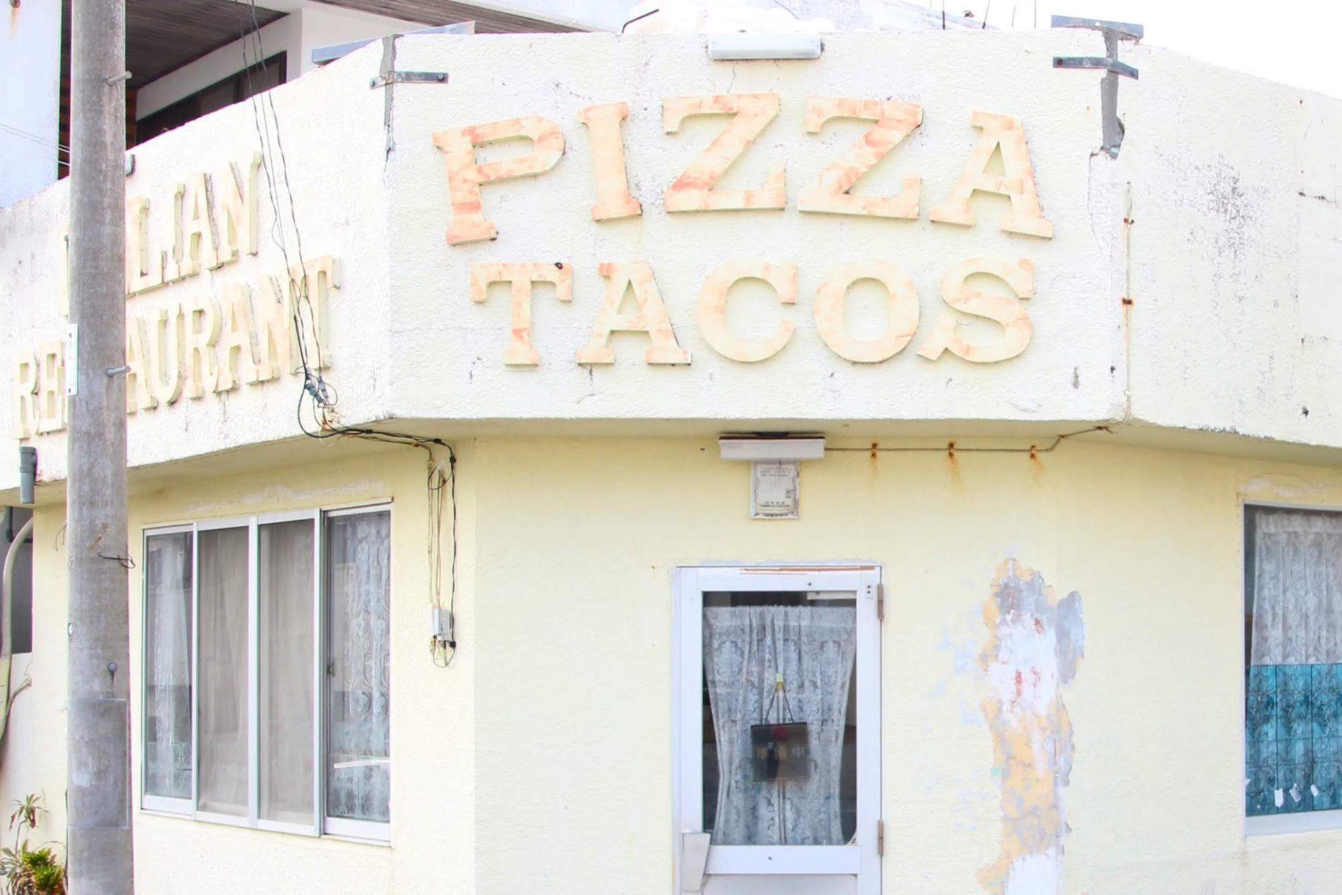 PIZZA TACOSの文字