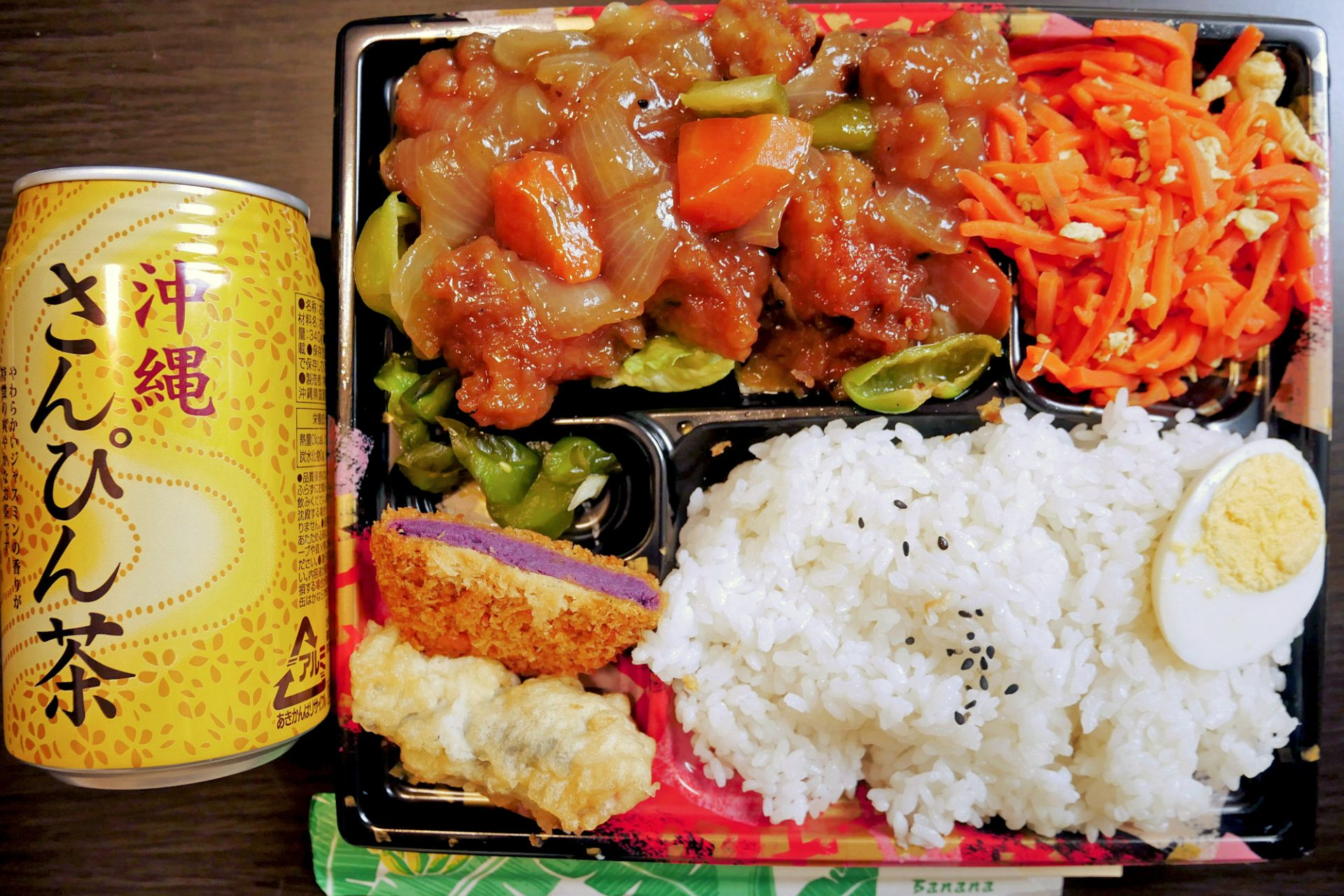 甘酢チキン弁当(400円)