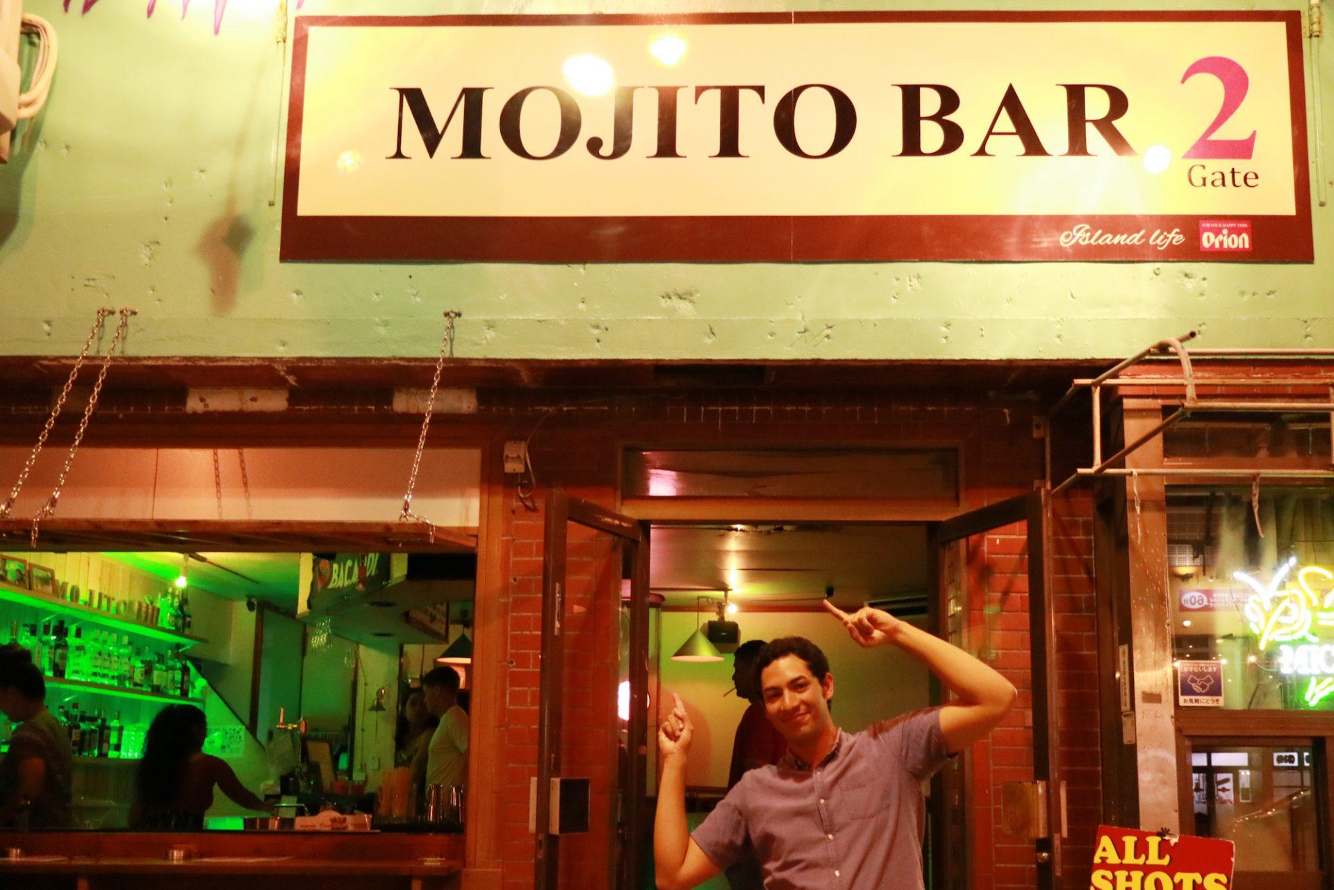 2.MOJITO BAR(モヒート バー)