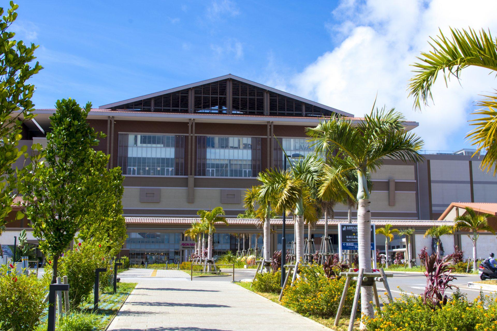 雨の日の観光におすすめ!沖縄中部「イオンモール沖縄ライカム」