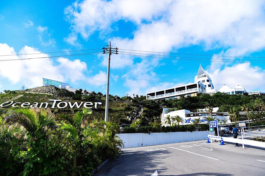古宇利オーシャンタワー 今帰仁村 沖縄 北部 観光 おすすめ 旅行 スポット 地