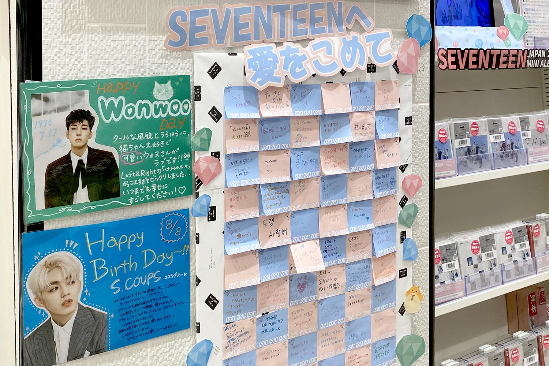 誕生月を迎えるメンバーへのメッセージボード