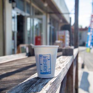 売店コーヒー