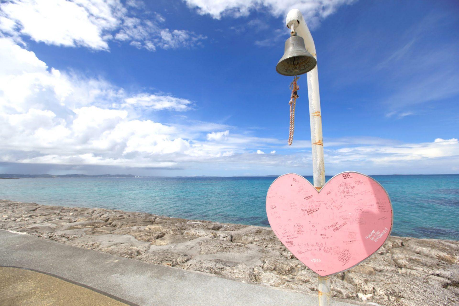 あざまサンサンビーチ 南城市 沖縄 旅行 カップル