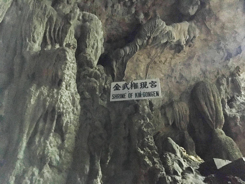 階段の途中にある鐘乳石