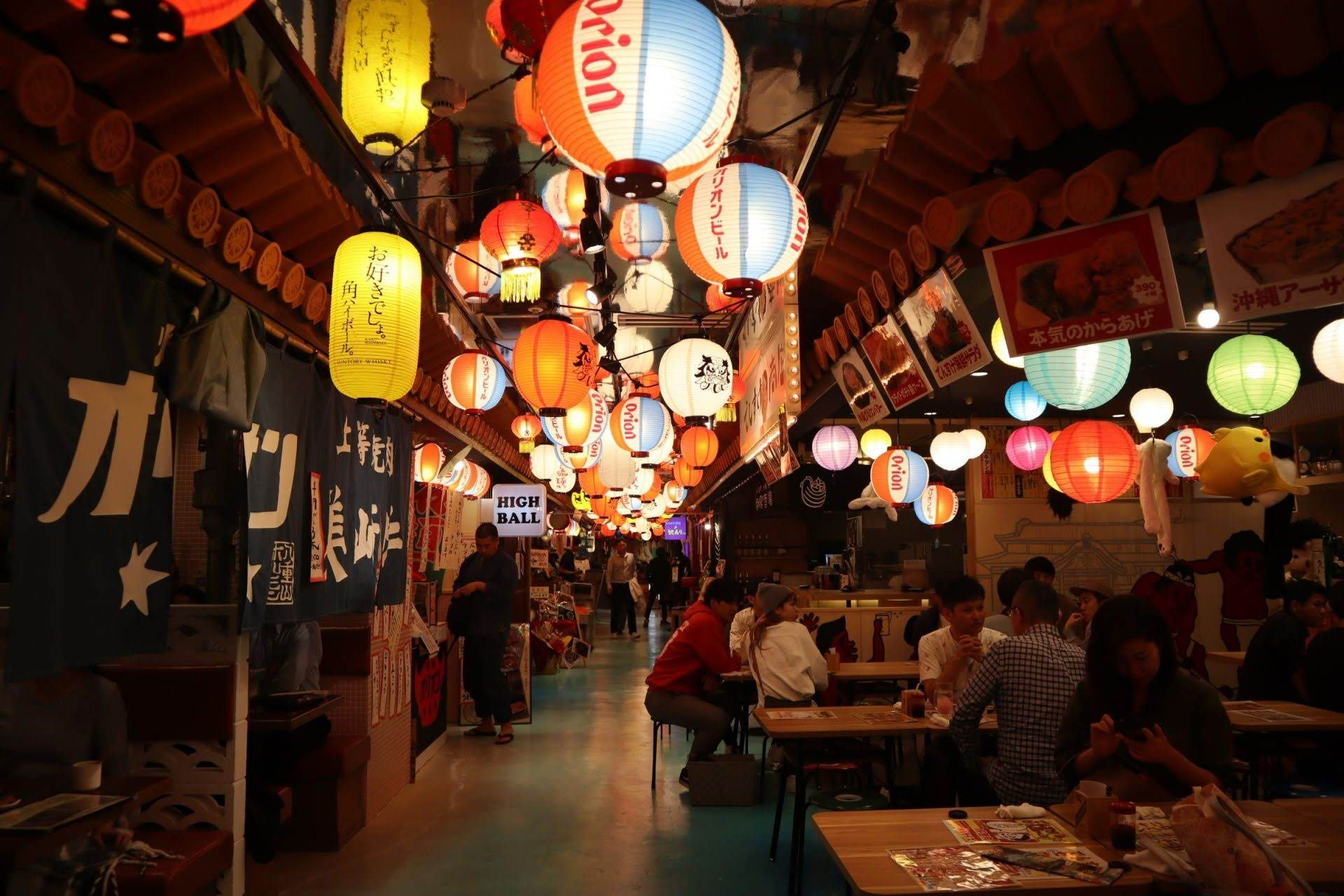 沖縄国際通りのれん街