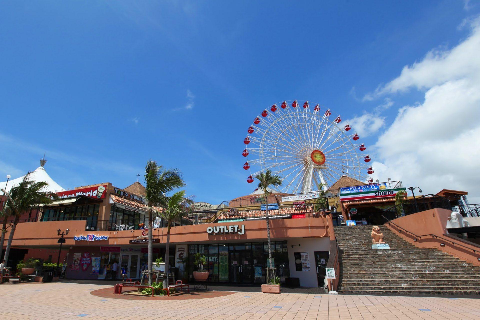美浜アメリカンビレッジ 北谷町 沖縄 旅行 カップル