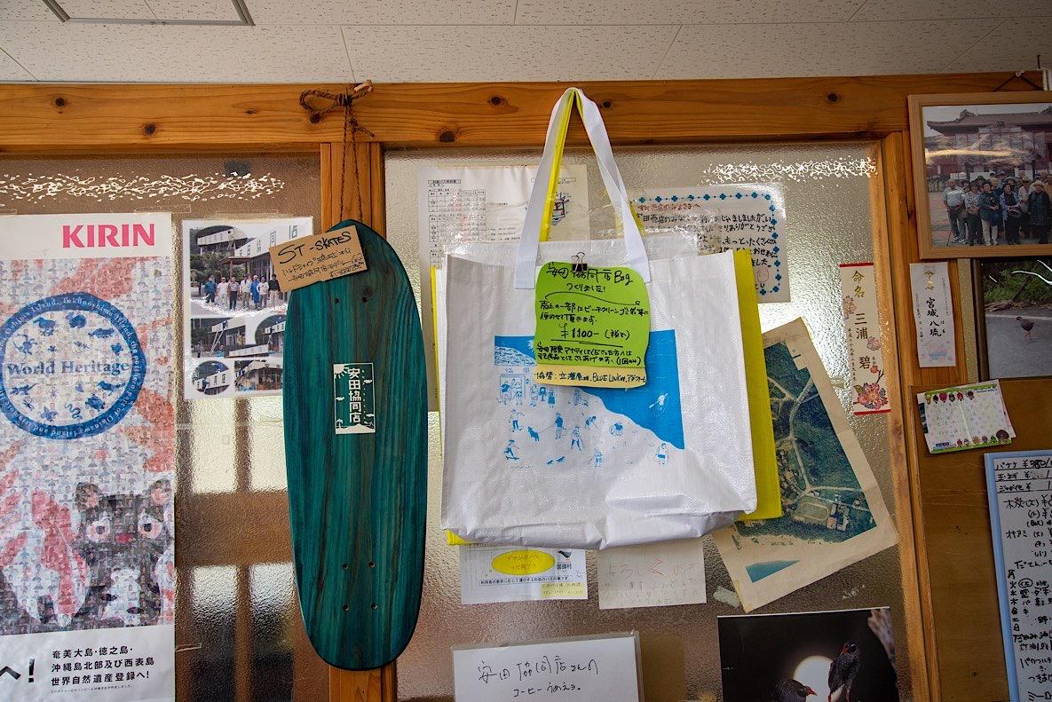 エコバックやTシャツなど、安田協同店グッズも大人気