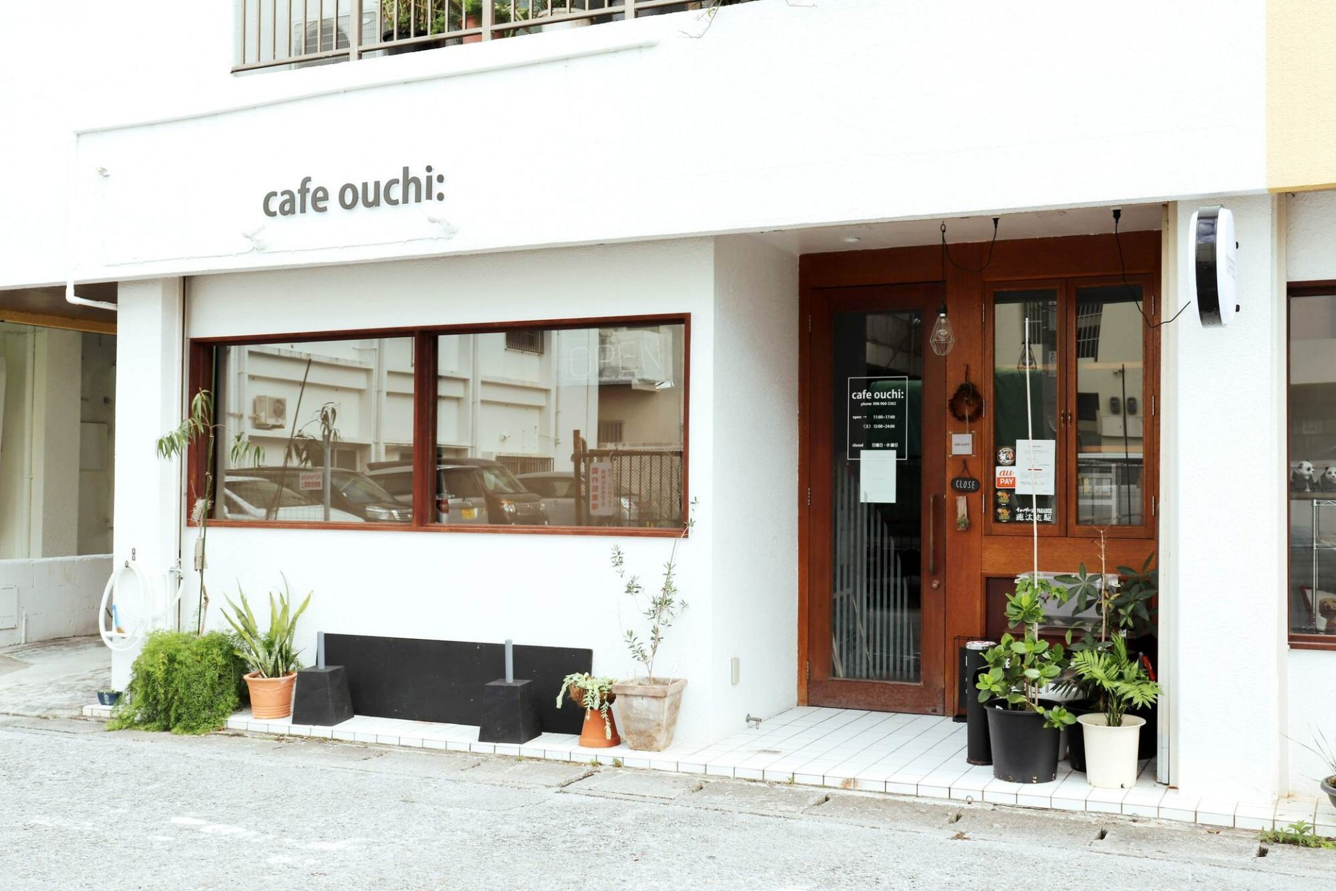 沖縄市のグルメスポット②「cafe ouchi:」