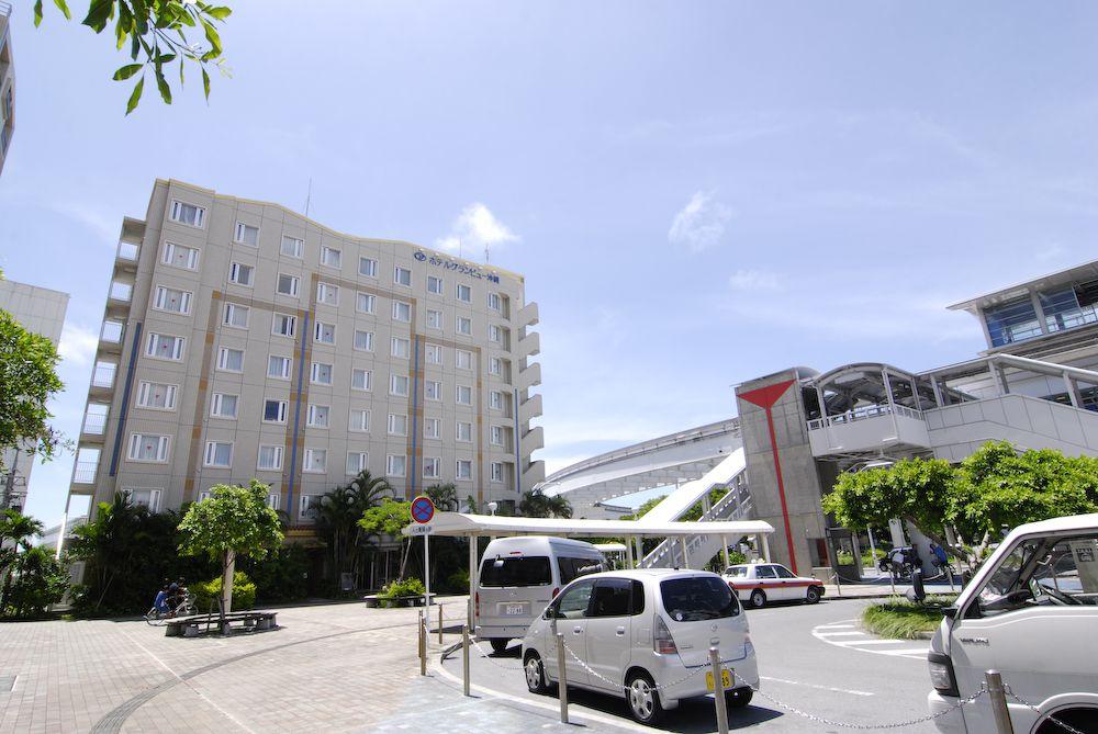 那覇市 ビジネス ホテル ホテルグランビュー沖縄