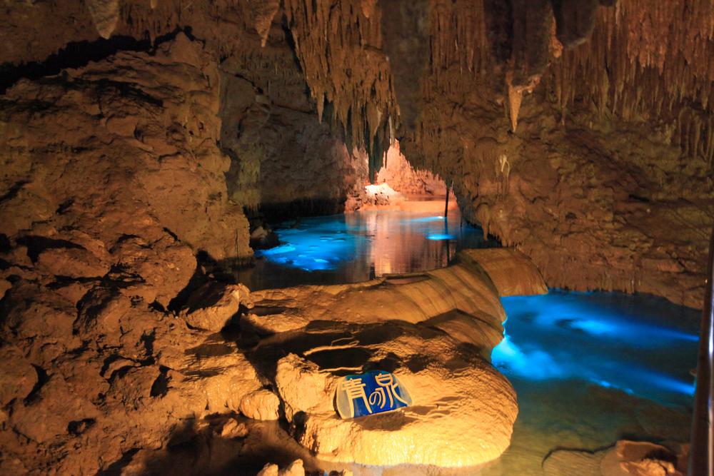 沖縄 鍾乳洞 洞窟 歴史 自然 旅行 観光 玉泉洞 南城市