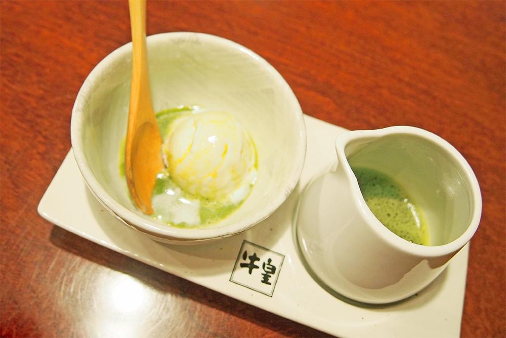 牛皇特製 抹茶アフォガード