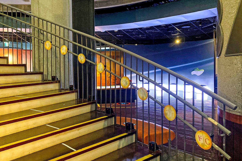 ドレミ階段