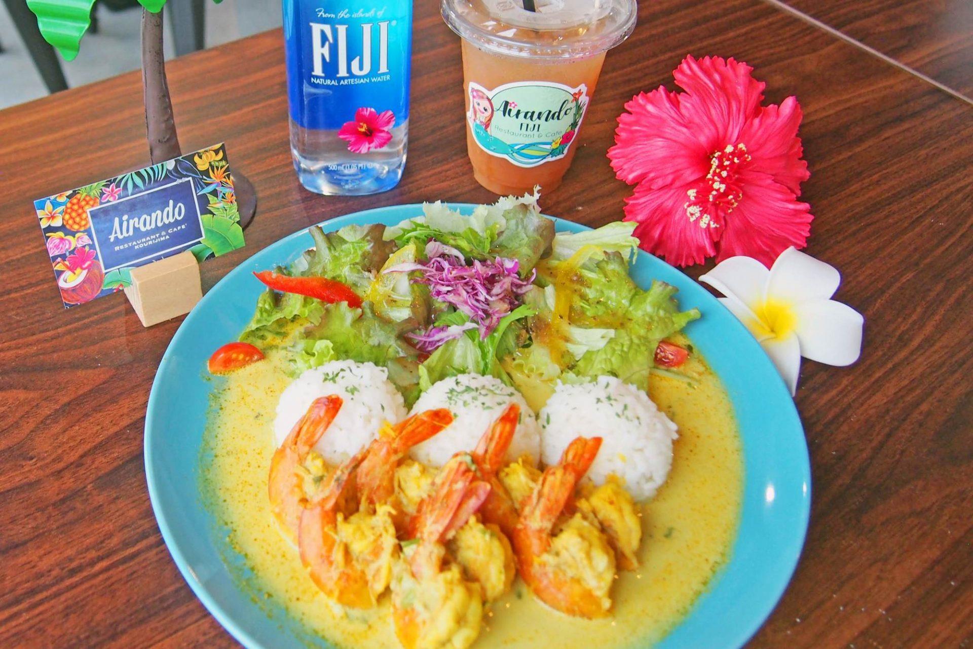 古宇利島のフィジー料理レストランで味わう青い海と絶品ランチ「Airando」