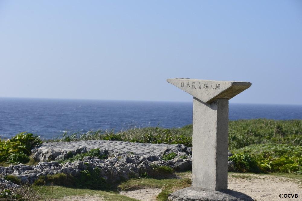 波照間島 観光 旅行 沖縄 離島 おすすめ