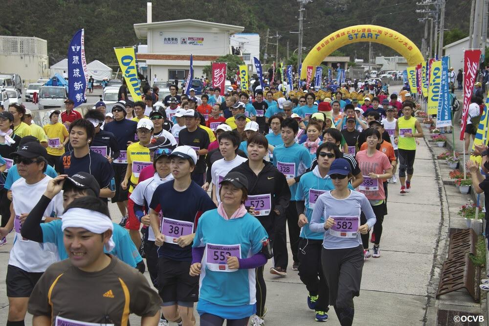 とかしきマラソン イベント 渡嘉敷島 観光 沖縄 離島 旅行
