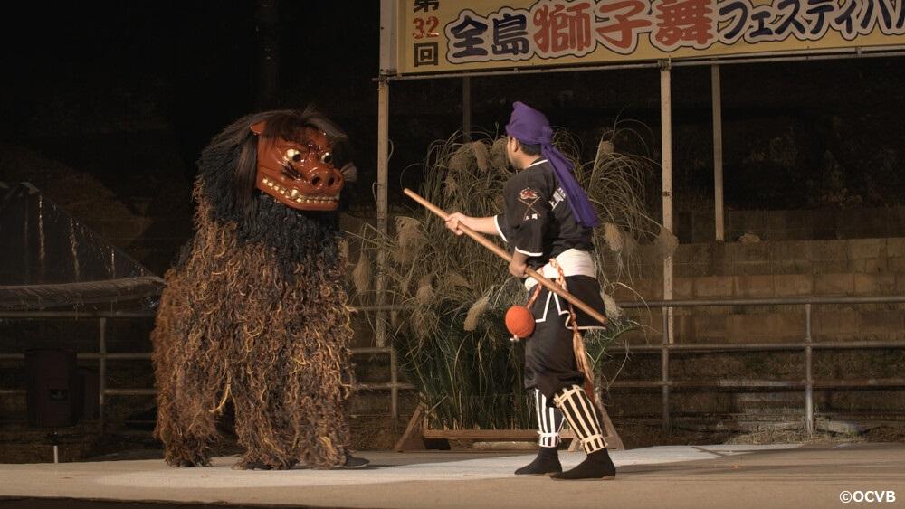 うるま 市 観光 全島獅子舞フェスティバル
