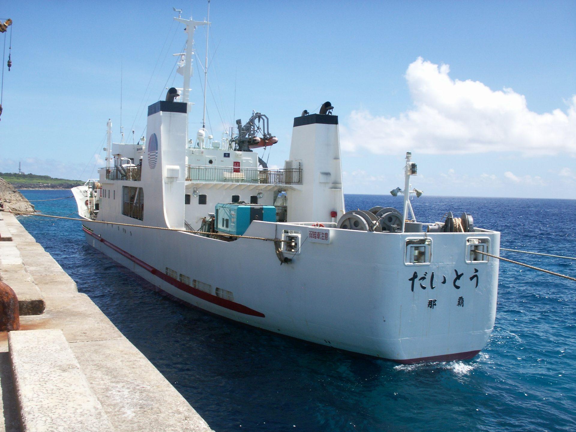 アクセス 船 南大東島 観光 旅行 沖縄 離島