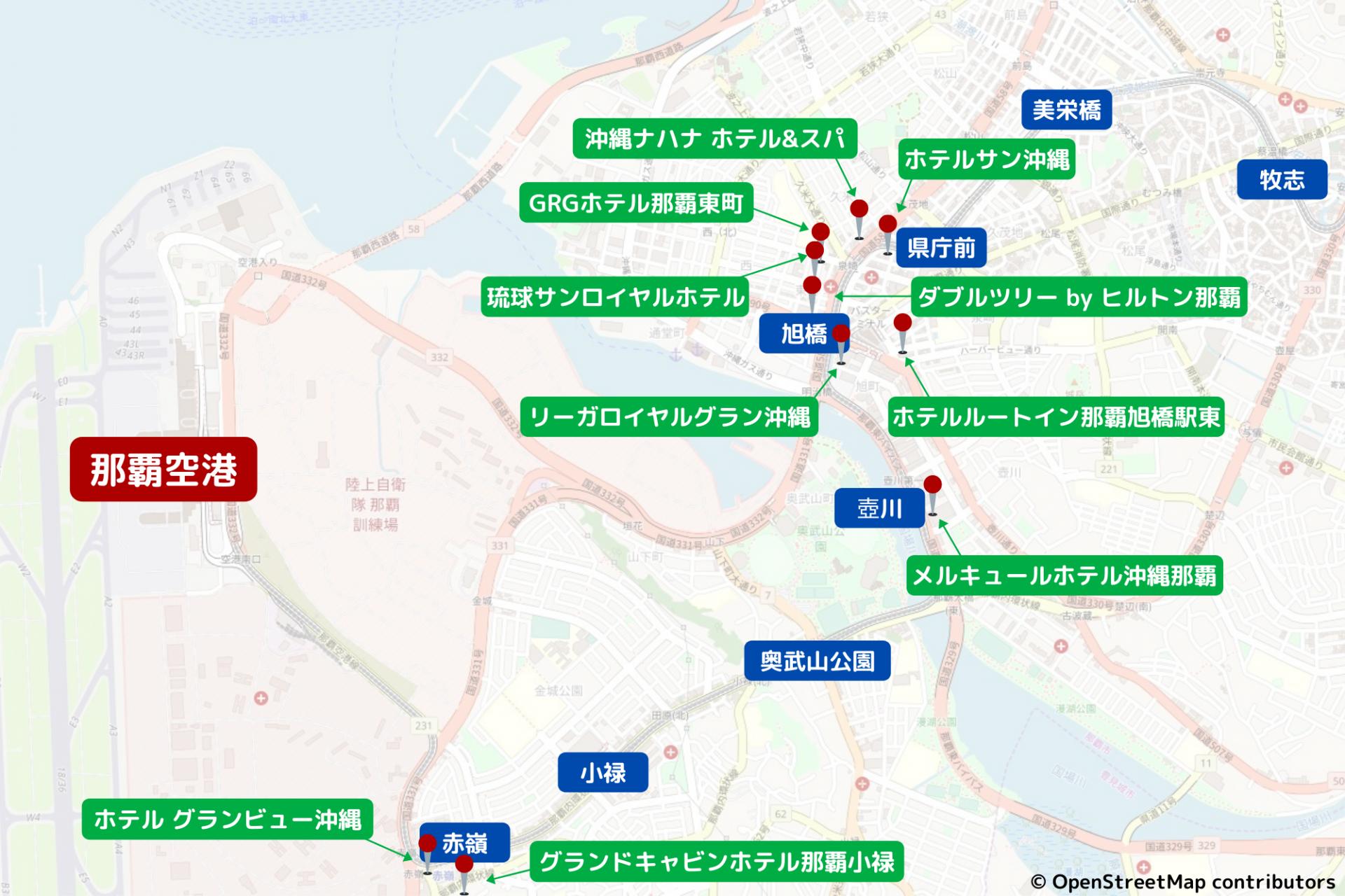 那覇 空港 周辺 ホテル 地図