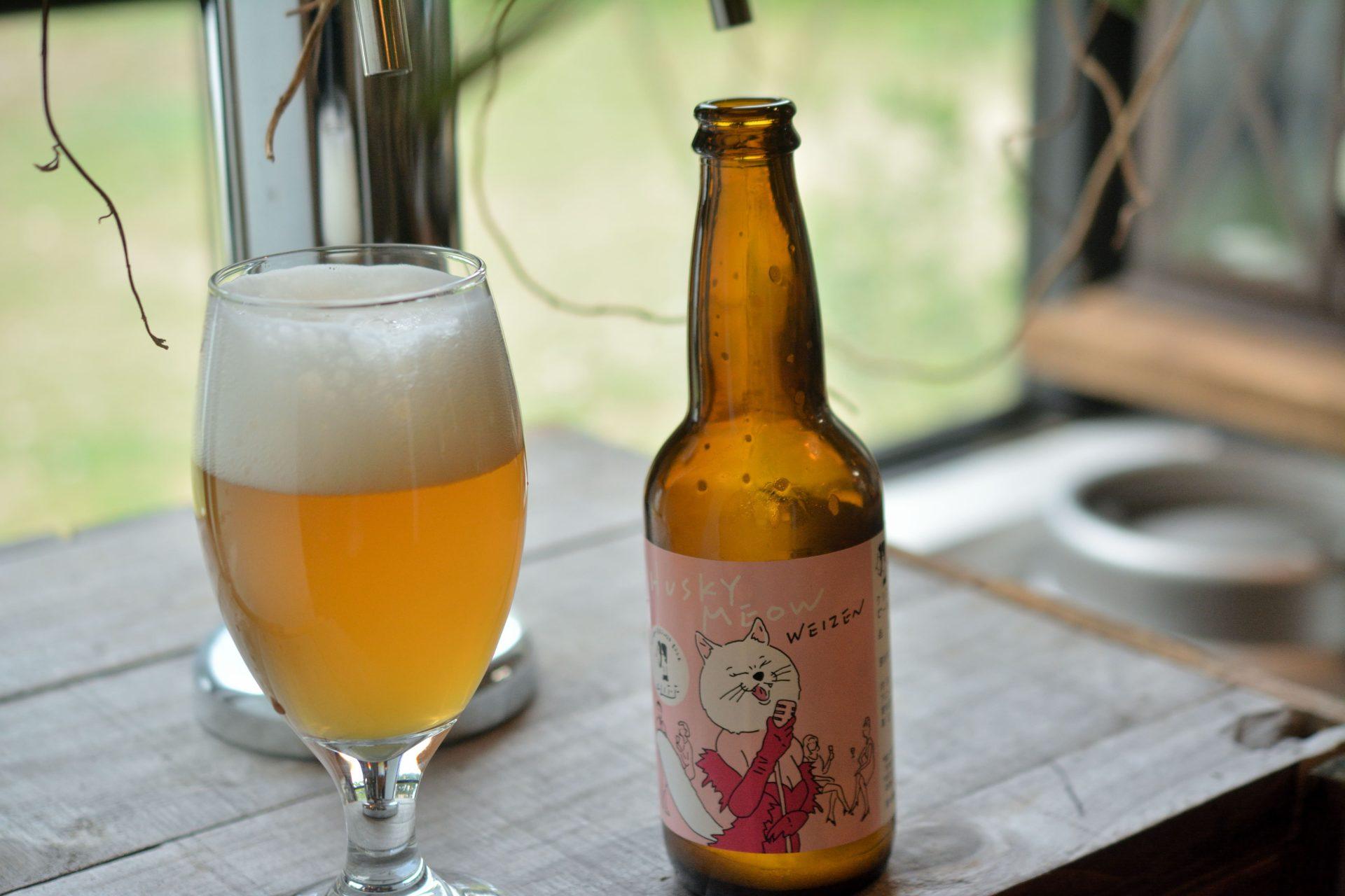 クリフビール クラフトビール 沖縄市 ヴァイツェン